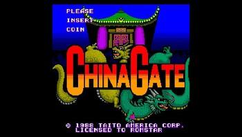 차이나게이트(CHINA GATE) - 서유항마록