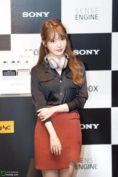 [2017.09.20] 소니 신제품 발표회 아이유