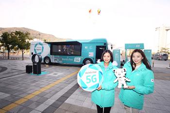 KT, 이동형 홍보관으로 전국에 5G 알린다