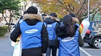 삼성전자 디지털시티의 생활가전사업부의 보온용품 설치 봉사활동!