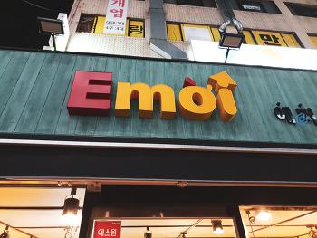 """노원 맛집 Emoi """"애머이"""" 쌀국수"""""""