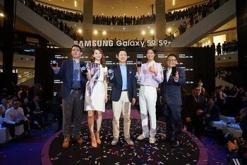 삼성전자, 전략 스마트폰 갤럭시 S9·갤럭시 S9+ 전 세계 70개국 출시