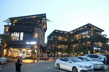 동탄 카페 제빵명장의 홍종흔 베이커리