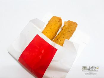맥도날드 골든 모짜렐라 치즈스틱, 이렇게 맛있기 있기없기?