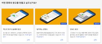구글 애드센스 일치하는 콘텐츠 활성화 + 승인 기준