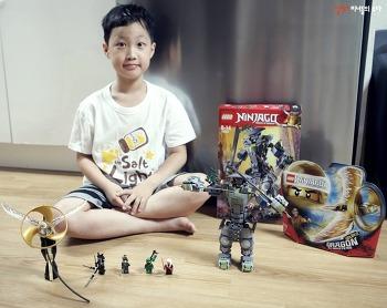 레고 닌자고 악당 타이탄, 드래곤 마스터