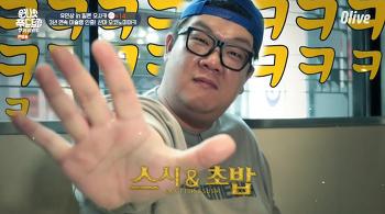 오사카 초대형 초밥집 우오신 스시