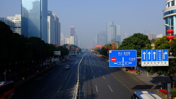 SHENZHEN, CHINA (선전, 중국)