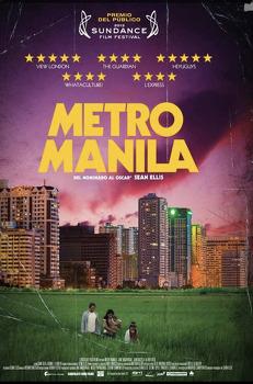 메트로 마닐라 (2014)
