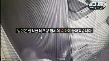 매의 눈 경찰관.mp4