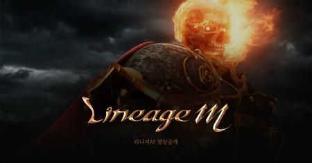 리니지 M (LineageM), 플레이 영상 공개