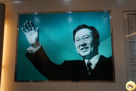 [광주] 김대중 컨벤션센터 김대중홀- 그립고 보고싶습니다!!
