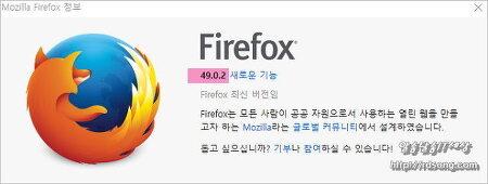 파이어폭스 49.0.2 [파이어폭스 업데이트] flash plugin 비동기렌더링 활성