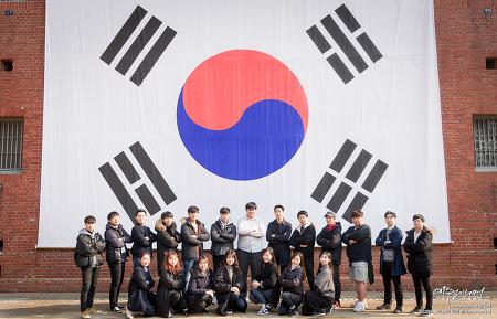 2017 인천공항교회 청년부 서대문형무소 견학