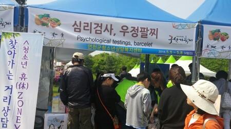 연천 구석기 축제 - 연천문인협회 시화전 '이사'