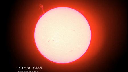 2014-11-18 거대한 태양 홍염