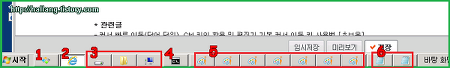 [윈도우7 활용] 빠른 창 전환 단축 키, 윈도우 및 인터넷 창 탭 빠르게 전환하기