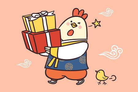 설날 연휴 계획은 무엇인가요? 한국토익위원회 설문조사 이벤트 당첨자 발표!