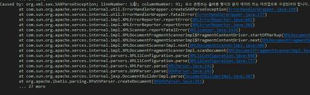 Mybatis XML SAXParseException Exception 해결하기