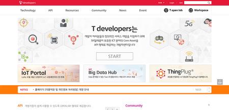 SKT 취업준비생을 위한 개발 정보 노다지, 'T developers' 발굴 Tip