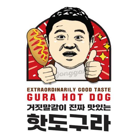 [소식] 거짓말같이 진짜 맛있는 '핫도구라'