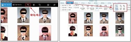 스캔받은 증명사진 나이스 크기로 한명씩 잘라 저장하기