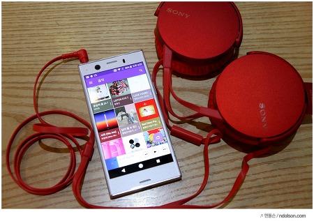 소니 최신 스마트폰, 엑스페리아 XZ1 컴팩트 사운드 후기