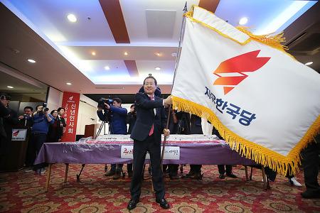 홍준표 당대표, '평창동계올림픽'이 '평양올림픽'으로 되어가고 있다고 우려 표명