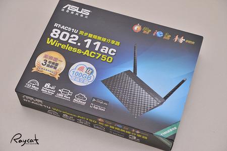 아수스 공유기 RT-AC51U 설치와 설정