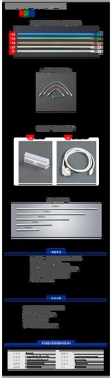 LED T5 간접조명 4W 8W 12W 15W 20W 주백색 매장 진열장 슬림형광등 시그마엘이디