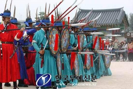 2014 경복궁 호위군 사열의식 '첩종'