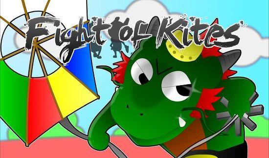 연싸움 : Fight of Kite (어플 게임)_안드로이드