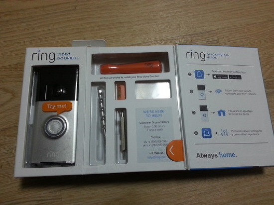 Ring Video Doorbell 사용기