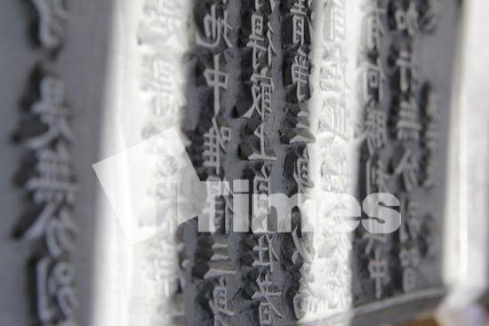 부처님오신날 생각하는 팔만대장경