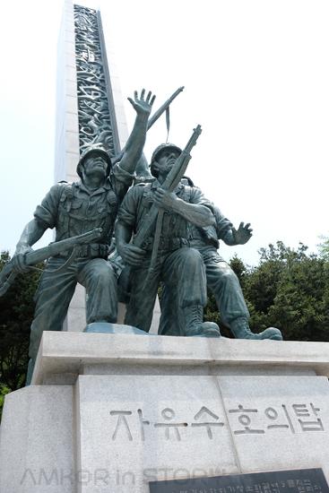 인천 여행, 방학맞이 역사탐구생활 1편 인천상륙작전기념관