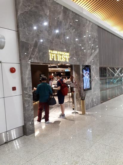 쿠알라룸푸르 공항 라운지/KL 대한항공 라운지