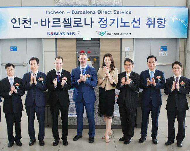 대한항공, 4월28일부터 인천~바르셀로나 신규취항