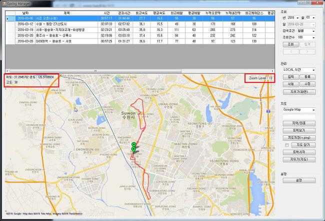 GpsLog Manager - 지도에 위경도, 고도, 줌레별 표시, 기타