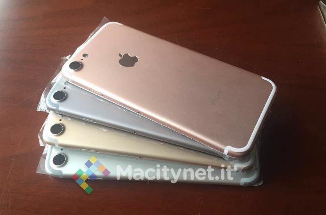 공개된 '아이폰7' 알루미늄 바디(back shells), 색상은 4가지.