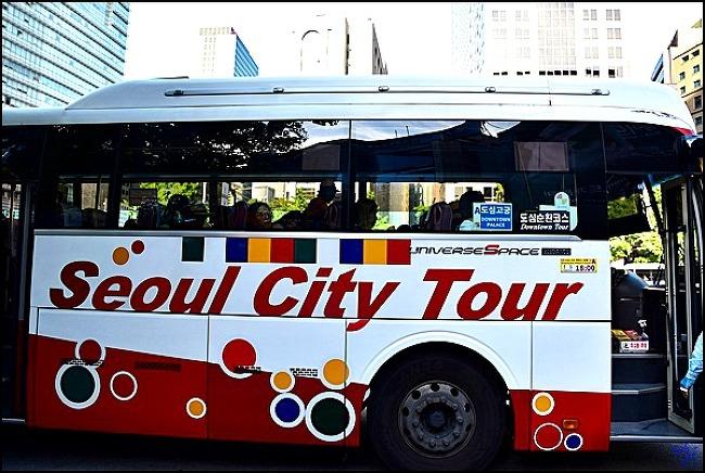 서울 여행-서울 시티버스 투어-도심,고궁코스로