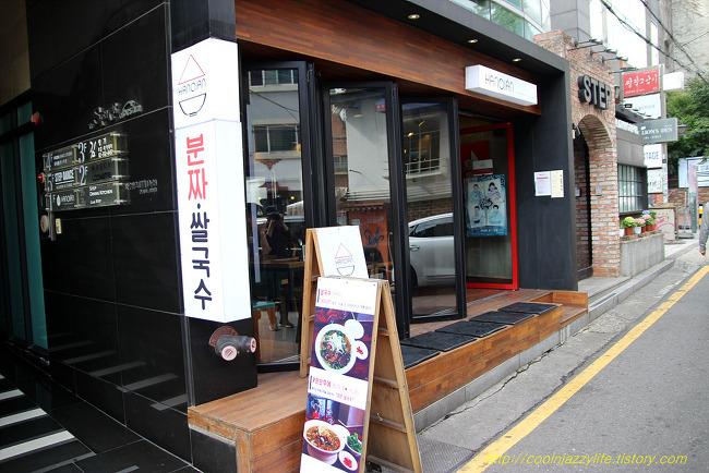 1710 상수역 베트남 음식점 '하노이안'
