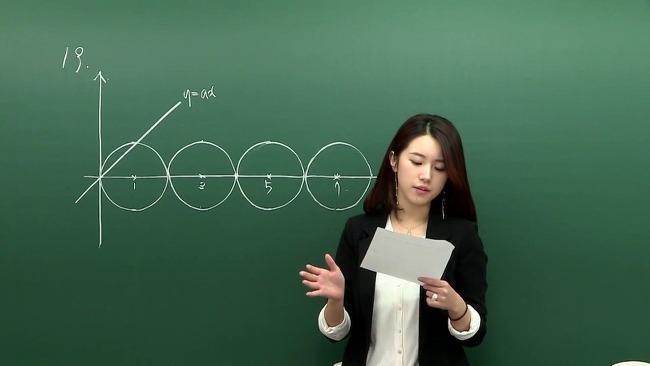 요즘 핫한 수학 주예지 선생님, 얼짱 인강 강사 등극