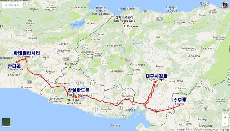 [여행루트] 소모토 → 테구시갈파 → 산살바도르 → 과테말라시티 → 안티과