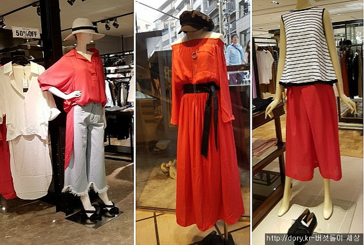올여름 레드패션을 강조한 일본 여자패션