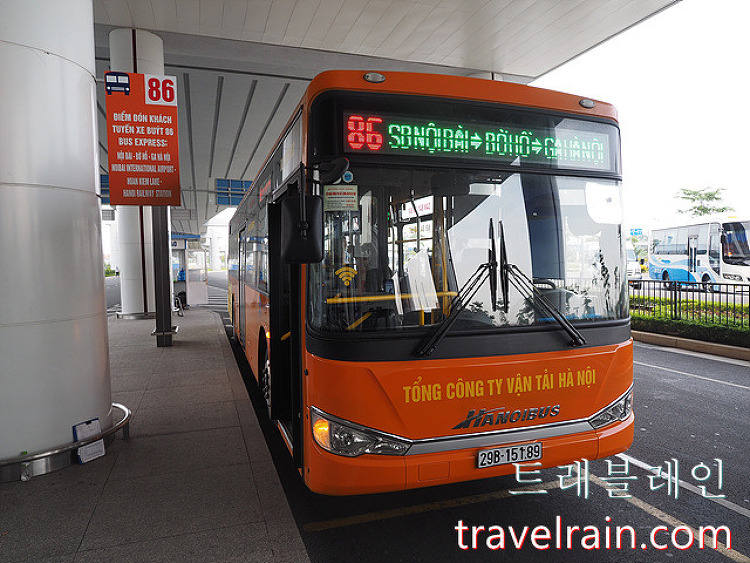 [하노이 공항버스] 하노이 공항 86번 익스프레..