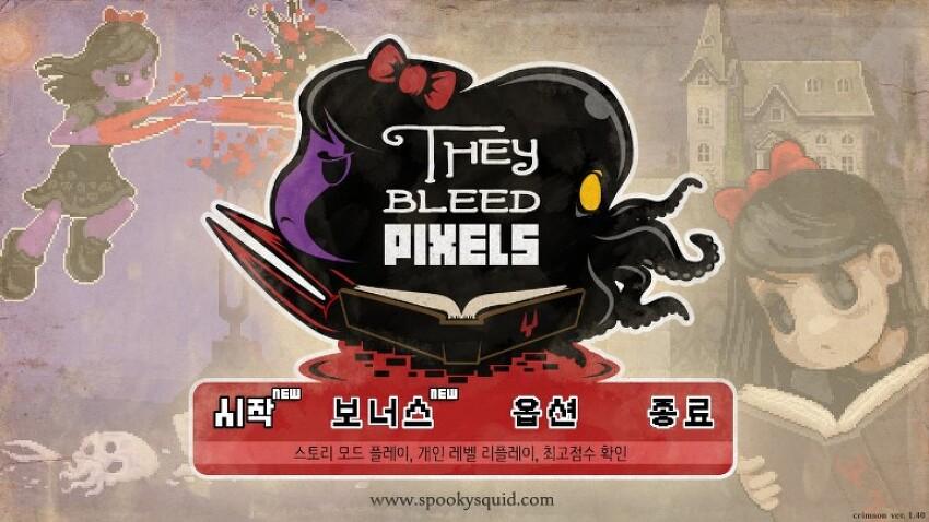 They Bleed Pixels (데이 블리드 픽셀) 한글..
