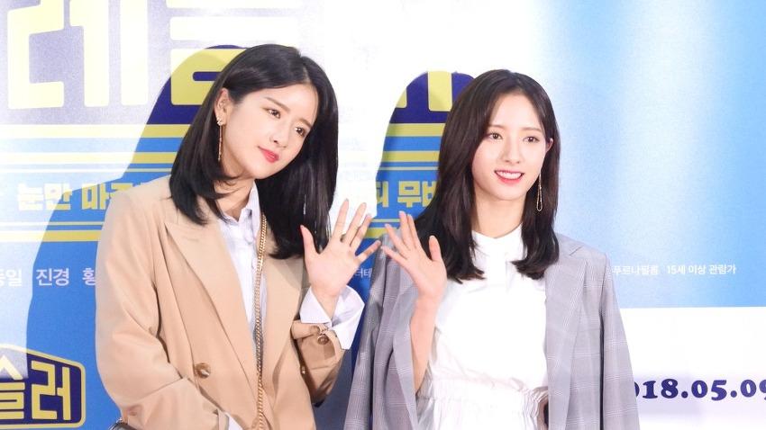 180504 레슬러 VIP 시사회 우주소녀 보나 엑시..