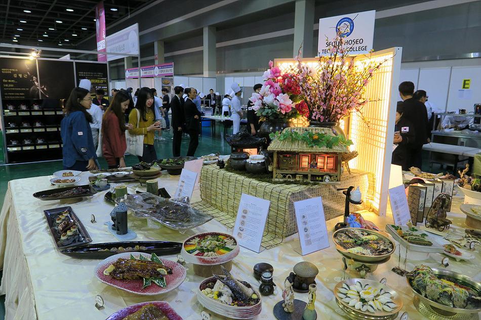 제14회 서울국제푸드앤테이블웨어 박람회, 식품과 테이블웨어산업의 초석
