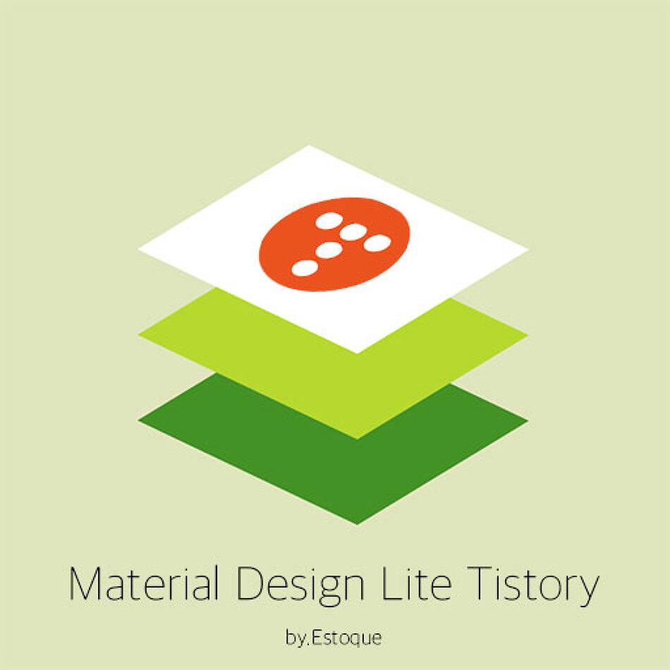 Material Design Lite Tistory - 1.0.0 beta