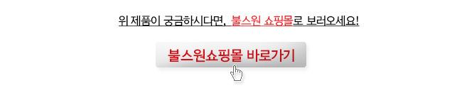 김서림방지제는 이 3총사로 끝! 레인OK 김서림방지 제품사용설명서